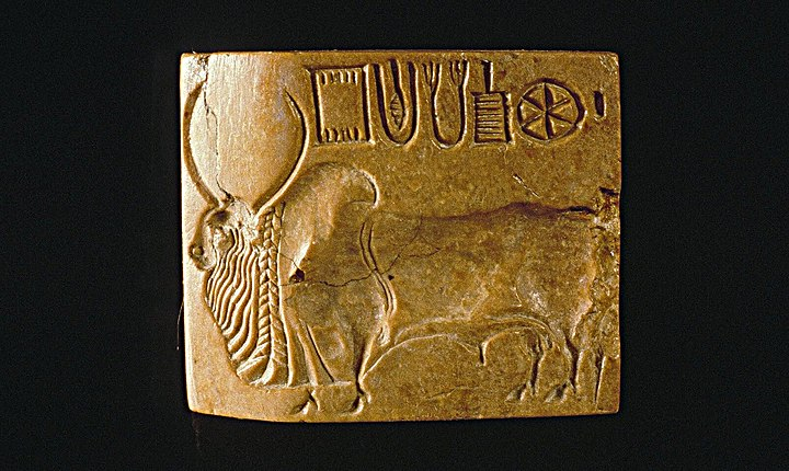 Early Developments Of Art Symbol And Technology In The Indus Valley