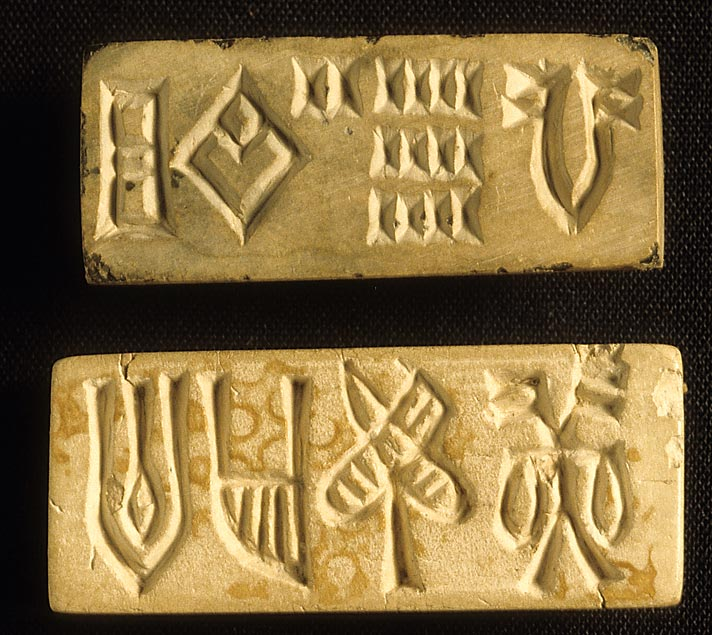 Meluhha and Agastya: Alpha and Omega of the Indus Script