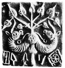 """""""The representation of plant forms on the seals is rare; they occur on only twelve seals . . . On only two seals is a plant form the central motif (Nos. 387 and 527). The plant on the former [shown here] has been identified as a pipal tree, which in India is the Tree of Creation. The arrangement is very conventional and from the lower part of the stem spring two heads similar to those of the so-called unicorn."""" [Marshall, Vol. III, p. 389]"""