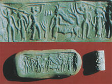 Impression of a Harappan cylinder seal from Kalibangan
