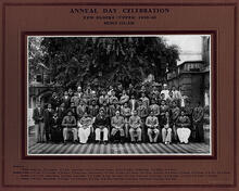 Annual Day Celebration New Blocks (Upper) 1939-1940 Meerut College